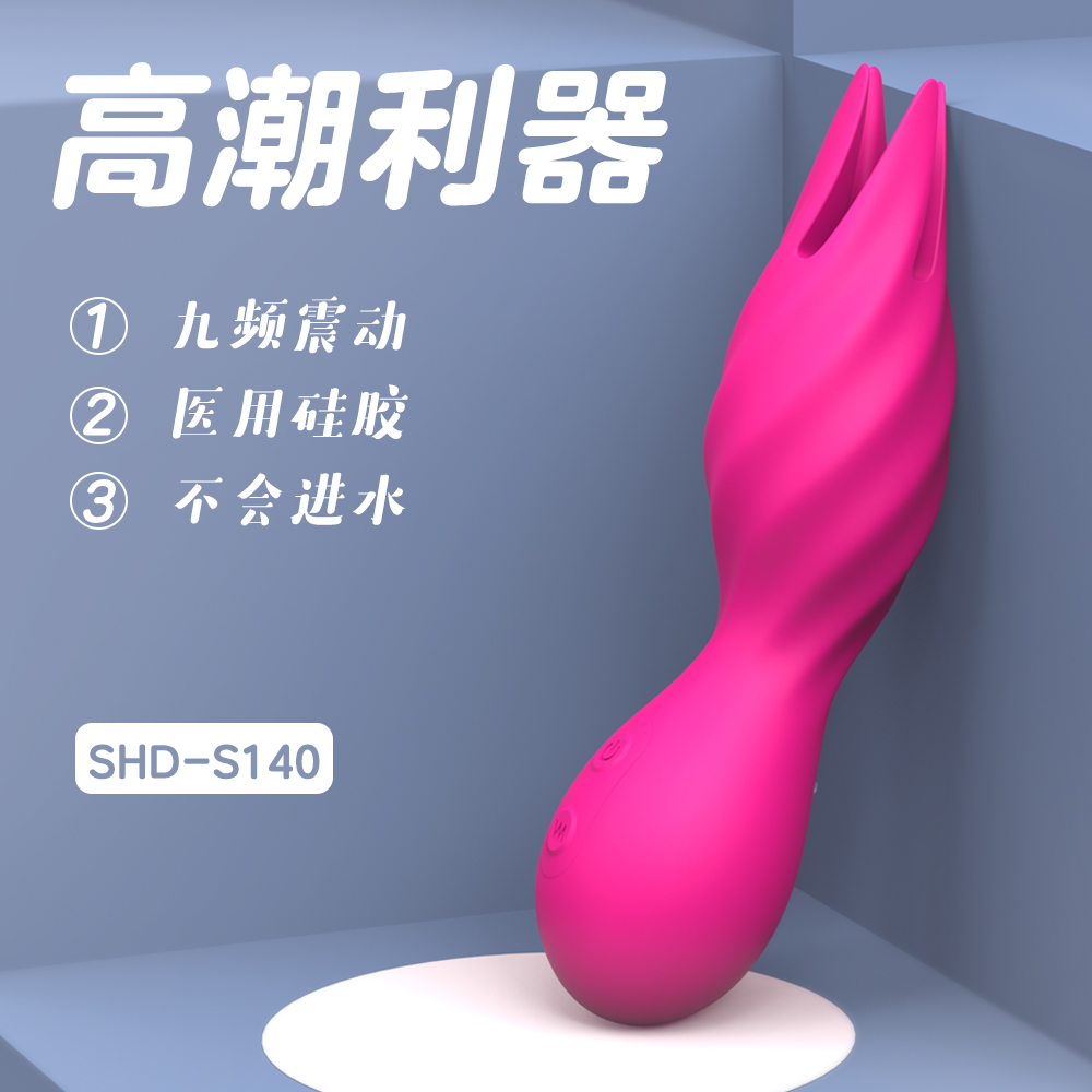 High Quality Multifunctional Breast Massager Dildo Nipple Clip Masturbate vibrator