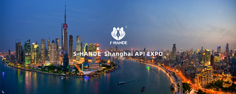 S-HANDE | The 2021 Shanghai International Adult Exhibition ended successfully